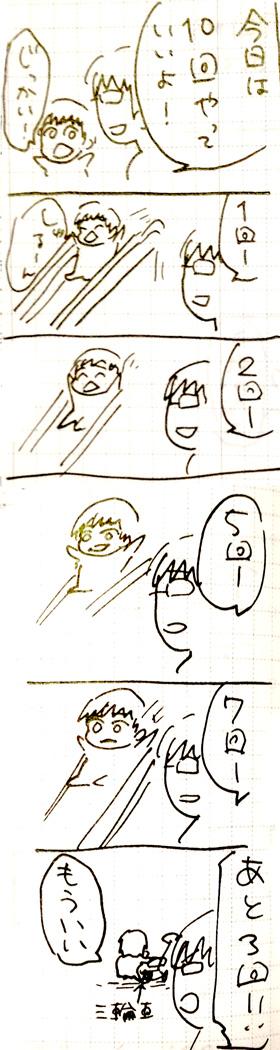 2y0mb.jpg