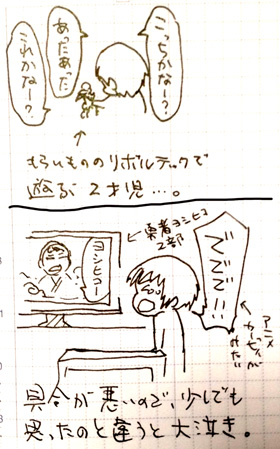 2y0mf.jpg